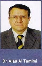 Alaa Al Tamimi